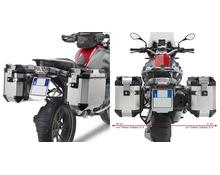 Portavaligie laterale specifico per valigie MONOKEY CAM-SIDE Trekker Outback -BMW R1200GS (13>15) e R1200GS ADVENTURE (14>16) PL5108 cam
