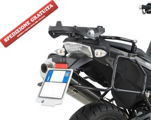 BMW F650GS/F800GS 2008-2011 rear rack for Monokey top cases